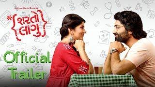 Sharato Lagu | Official Trailer | Malhar Thakar & Deeksha Joshi