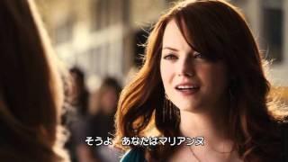 小悪魔はなぜモテる?!- 予告編 - YouTube