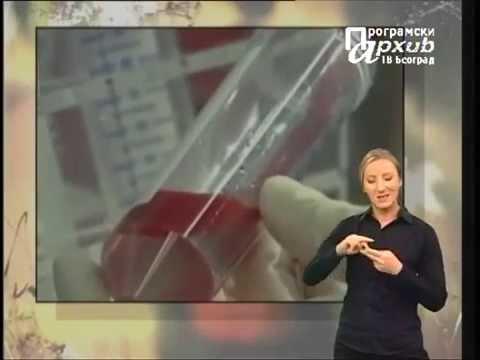 Liječenje rana na dijabetes propolisom