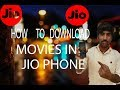 how to download movies in jio phone in telugu//my village show inspired