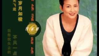 陳淑樺-傲慢與偏見