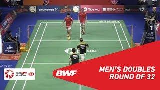 R32 | MD | GIDEON/SUKAMULJO (INA) [1] vs HE/TAN (CHN) | BWF 2018