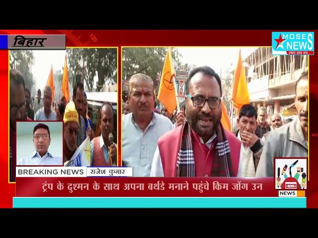 Moses News |10/02/2019 | Hindi News | Breaking News