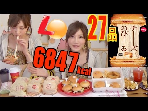 【MUKBANG】 Stretched Cheese & 9 Mini Burgers with Sakura Mochi Pie ! 27 items 6847kcal [CC Available]