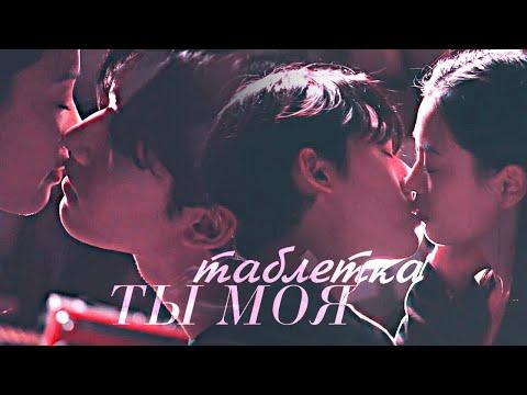 Майская юность - Таблетка (Hwang Hee Tae & Kim Myung Hee) | Youth of May MV