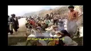 جرائم صدام حسين بحق الاكراد