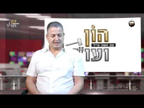 """פינת הצוואות בתוכנית הון ועו""""ד פרק 3"""