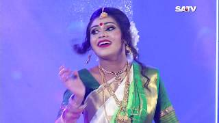 Valobashia Gelam Fascia | Eid Dance By Shahed & Mim Chowdhury | Eid Dance Program On SATV