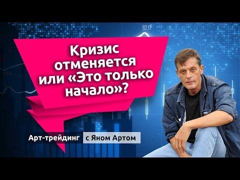 Актив брокер новосибирск телефон отзывы