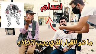 تحميل اغاني راي الشارع الاردني بقضية الشاب صالح / ماذا ستحكم على المجرمين MP3