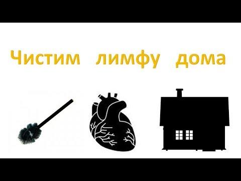 Лечение гепатита с в российской федерации