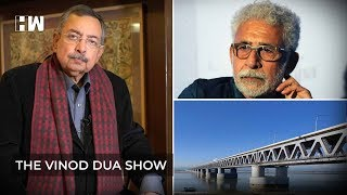 The Vinod Dua Show Episode 10 : Naseeruddin Shah and Bogibeel bridge