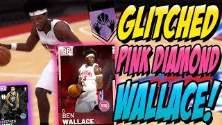 NBA 2K19 MYTEAM PINK DIAMOND BEN WALLACE GAMEPLAY! THE PROBLEM IS HE'S GLITCHED!