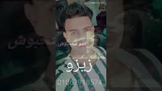 تحميل اغاني مهرجان فريق الاحلام هههههه بتحبوني MP3