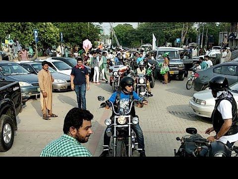 PakWheels Azadi Rally