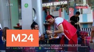 Чьих болельщиков больше всего на Никольской улице - Москва 24