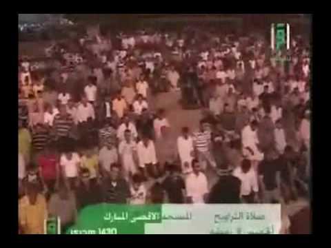تراويح 6 رمضان 1430 المسجد الأقصى- الشيخ صلاح العكرماوي