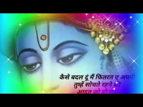 युगल पी या की,પ્રણામી ભજન ગુજરાતી,pranami bhajan,Krishna pranami bh