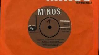 griechische Musik  - Single 2  Seite 1