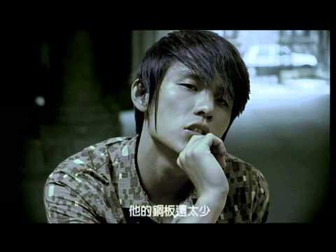 周杰倫 Jay Chou【米蘭小鐵匠 Little Blacksmith in Milan】Official MV