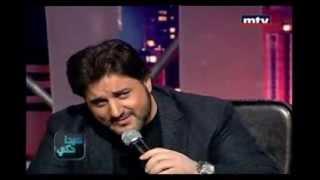 تحميل اغاني Melhem Zein Inti mshiti (hayda 7aki) (ملحم زين انتي مشيتي (هيدا حكي MP3
