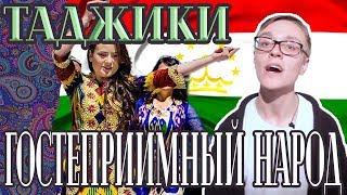 Кто такие таджики? FAQ#6.