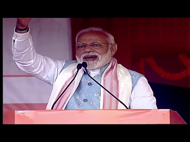 WATCH : PM Modi's speech at public meeting in Amingaon, Assam