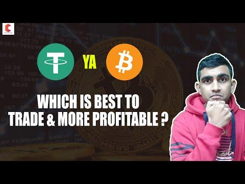 Vidutinė bitcoin strategija