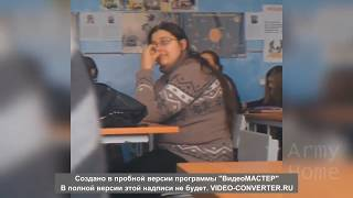 Приколясы )