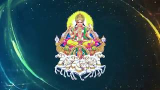 Мантра Солнца. Surya Mantra