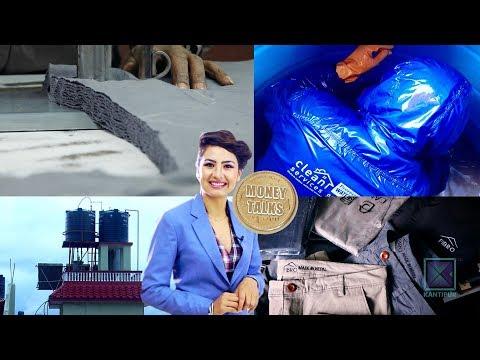 Clean Services | Fibro | Money Talks  | Ep 121 -16 July 2019