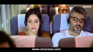 Ajith Kumar's Courteous Behaviour With Shashi   English Vinglish Tamil
