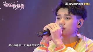【女大粉美賞】呂學翰 Eric Lu - 情歌組曲