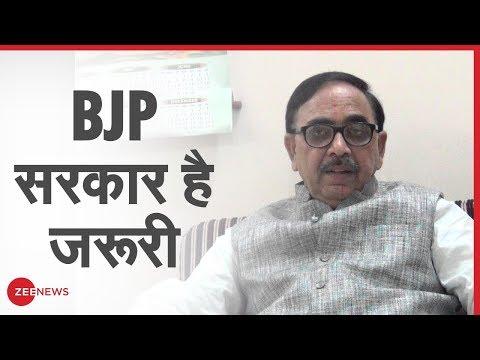 #IndiakaDNA : 'मोदी सरकार की योजना लागू हो, इसलिए बीजेपी की सरकार जरूरी'   Mahendra Nath Pandey