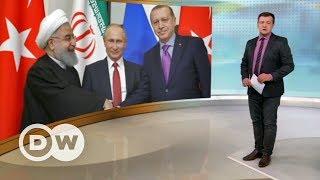 Разрешение конфликта: чего Россия, Турция и Иран хотят от Сирии – DW Новости (22.11.2017)
