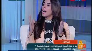 اغاني حصرية نهار جديد | اسماء مصطفي تحرج ضيفها ع الهواء وتنهي الحلقة بسبب ماقالة ! تحميل MP3