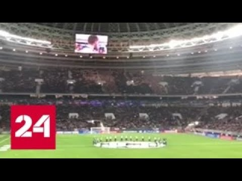 Лига чемпионов. ЦСКА проиграл \