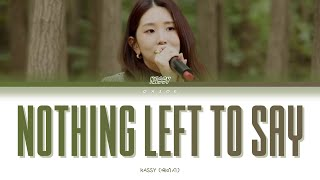 Kassy (케이시) - Nothing Left to Say [My Roommate is a Gumiho OST]    Color Coded Lyrics (Han.Rom.Eng)