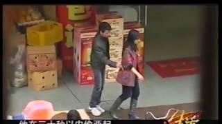 中國猖狂胆大的扒手集团
