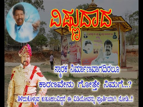 Saarathya short film.. Tribute to Dr.Vishnuvardhan.
