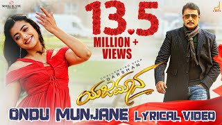 Ondu Munjane Lyrical Video| Yajamana | Darshan | Rashmika Mandanna| Harikrishna | Media House Studio