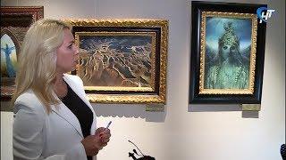 В Музее художественной культуры Новгородской земли начала работу выставка художника Никаса Сафронова