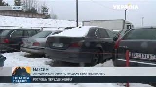 Какова судьба нерастаможенных машин в Украине