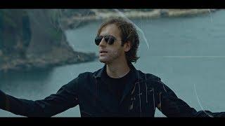 Shkumbin Ismaili - Me ty dua të jem (Official Music Video)