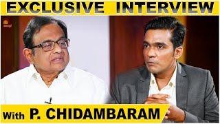 அழிவு பாதையில் இந்தியா போய்க்கொண்டிருக்கிறது..! P. Chidambaram Exclusive Interview | Kalaignar TV