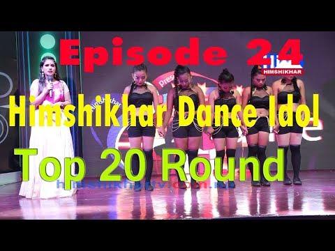 Himshikhar Dance Idol Top 20 Episode 24 हिमशिखर डान्स आईडल