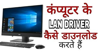 ky-rd9700 driver download windows 10