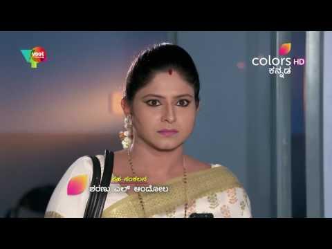 Lakshmi Baramma - 29th April 2017 - ಲಕ್ಷ್ಮೀ ಬಾರಮ್ಮ