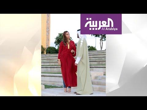 العرب اليوم - شاهد: تصاميم بسيطة ومريحة تجمع الخليج بالمغرب