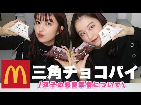 youtube-美容・ダイエット・健康記事2020/10/24 15:46:37